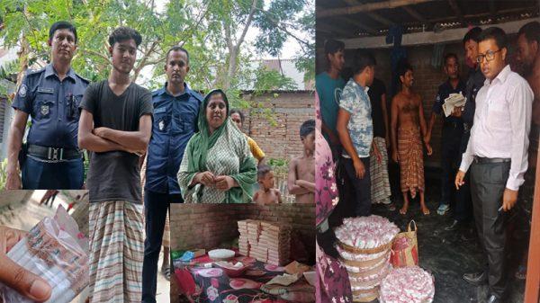ভেড়ামারা  নকল আকিজ বিড়ি, নকল ব্যান্ডরোল ও নিম্নমানের তামাক উদ্ধার  :   ৫০ হাজার টাকা জরিমানা
