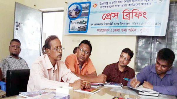 দৌলতপুরে জেলা তথ্য অফিসের আয়োজনে প্রেস ব্রিফিং