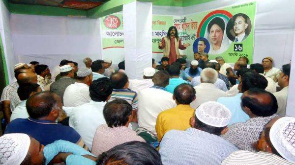 মেহেরপুর জেলা বিএনপি আলোচনা সভা ও দোয়া মাহফিল অনুষ্ঠিত