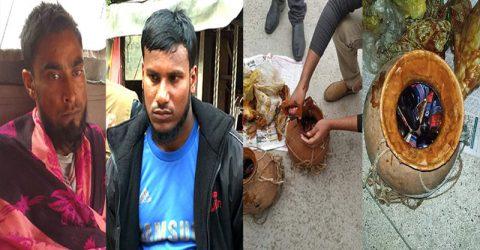 ঝিনাইদহে অভিনব কায়দায় ফেন্সিডিল পাচারের সময় প্রতিবন্ধীসহ ২ জন ডিবি'র জালে