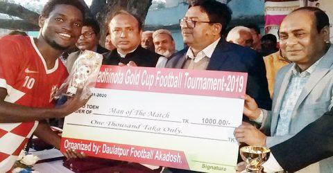 দৌলতপুরে স্বাধীনতা গোল্ডকাপ ফুটবল টুর্নামেন্টের ফাইনাল খেলা অনুষ্ঠিত