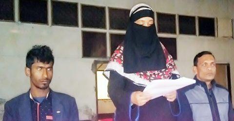 নারীকে ধর্ষণের অভিযোগে কোটচাঁদপুর পৌর মেয়রসহ ৪ জনের বিরুদ্ধে নারী ও শিশু নির্যাতন ট্রাইব্যুনালে মামলা