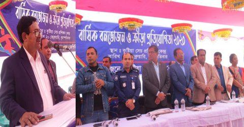 কুষ্টিয়া প্রেসক্লাব কেপিসি'র আয়োজনে বার্ষিক বনভোজন ও ক্রীড়া প্রতিযোগীতা অনুষ্ঠিত