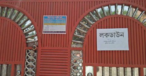 কুষ্টিয়া কালিশংকরপুরের একটি বাড়ি লক ডাউন