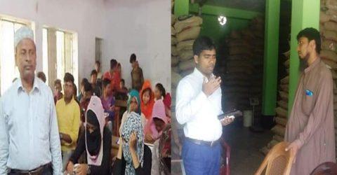 দৌলতপুরে  বিদ্যালয়ে কোচিং বাণিজ্য ও বেশী দামে চাউল বিক্রয় করায় জরিমানা