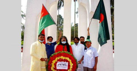 মহান স্বাধীনতা দিবসে মেহেরপুর জেলা বিএনপির পুস্পমাল্য অর্পন