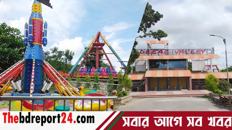 কোটি টাকার লোকসান, ৩'শ কর্মচারী বেকার-করোনায় বন্ধ ঝিনাইদহের ৫ টি পার্ক
