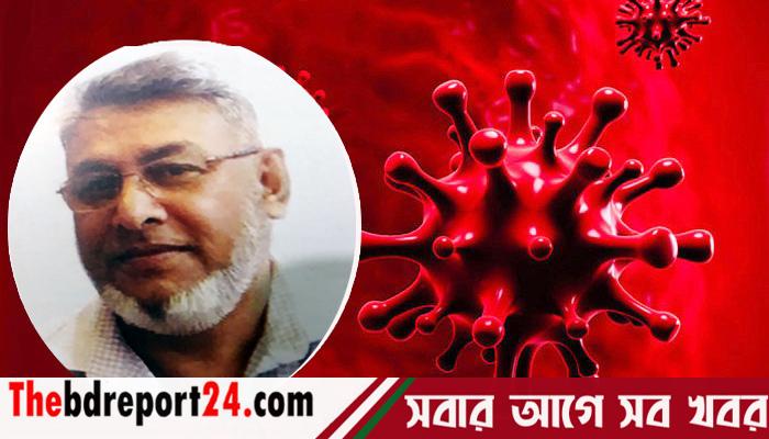 তুমি যে গিয়াছো বকুল বিছানো পথে- মো.শহিদুল্লাহ: