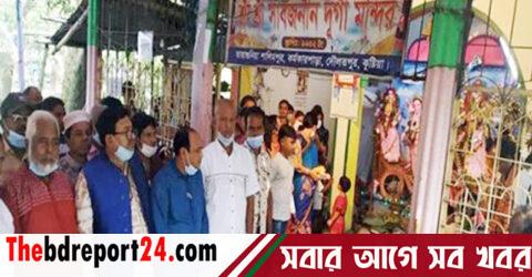 দৌলতপুরে ১২টি মন্ডপে চলছে শারদীয় দুর্গাৎসব