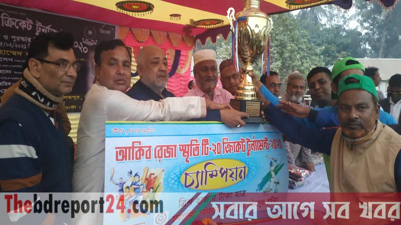 দৌলতপুরে আকিব স্মৃতি টি-২০ ক্রিকেট টুর্নামেন্ট অনুষ্ঠিত